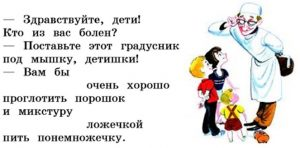 В.В. Маяковский - Кем быть?
