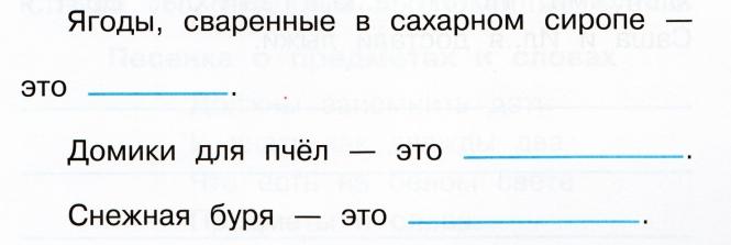слова на белорусском языке с разделительным мягким знаком