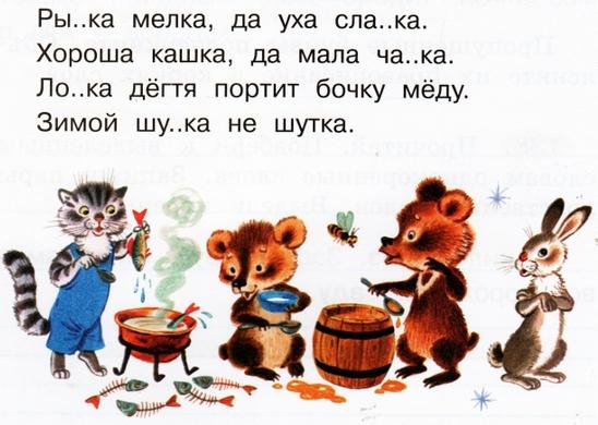 2-klass-russkiy-yazyk-uprazhnenie-140