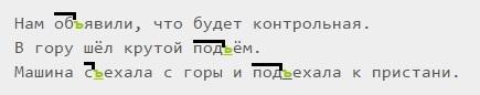 2-klass-russkiy-yazyk-uprazhnenie-144-1