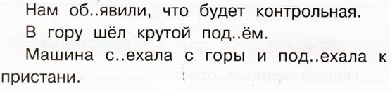 2-klass-russkiy-yazyk-uprazhnenie-144