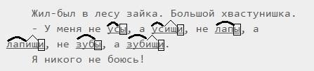 2-klass-russkiy-yazyk-uprazhnenie-146