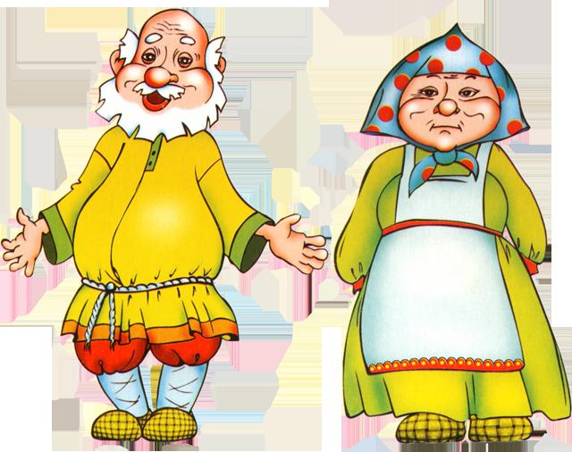 dedushka-i-babushka