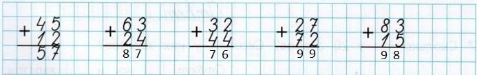 gdz-matem-2-klass-52-3