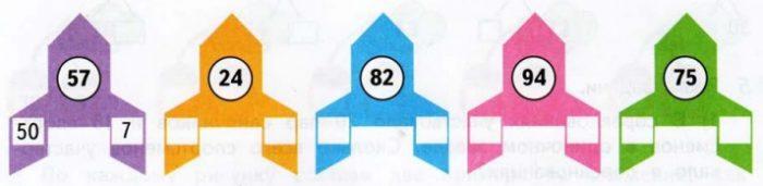 gdz-matem-2-klass-56-1