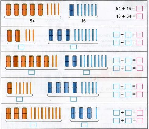 gdz-matem-2-klass-56-2