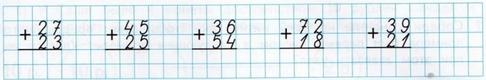 gdz-matem-2-klass-57-3