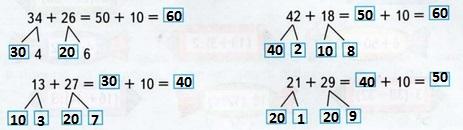 gdz-matem-2-klass-57-4