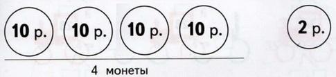 gdz-matem-2-klass-59-4-1