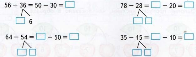 gdz-matem-2-klass-61-4