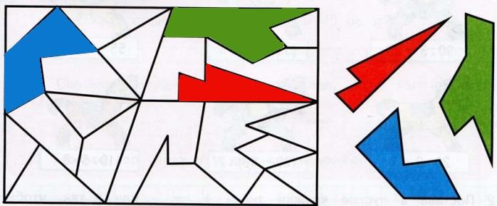 gdz-matem-2-klass-62-6