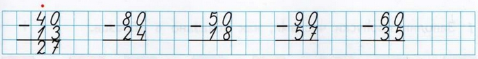 gdz-matem-2-klass-67-4