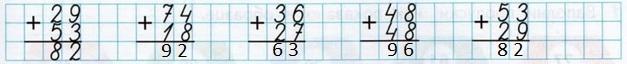 gdz-matem-2-klass-69-3