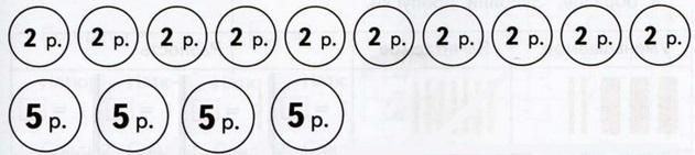 gdz-matem-2-klass-69-5