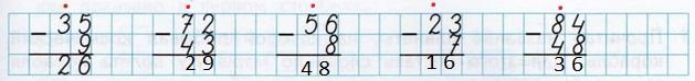 gdz-matem-2-klass-71-4