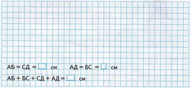 gdz-matem-2-klass-78-2