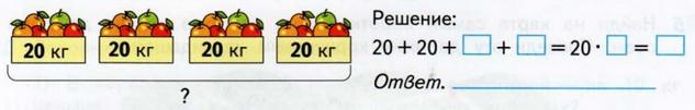 gdz-po-matem-32-3