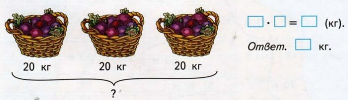 gdz-po-matem-40-3
