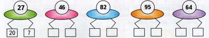 Заполни пропуски числами как на образце