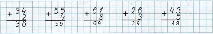 Вычисления стобликом