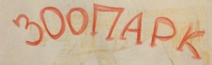 gdz-po-okrugauchemu-miru-str-20-2