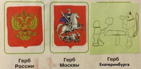 okrugauchij-mir-str-33-2