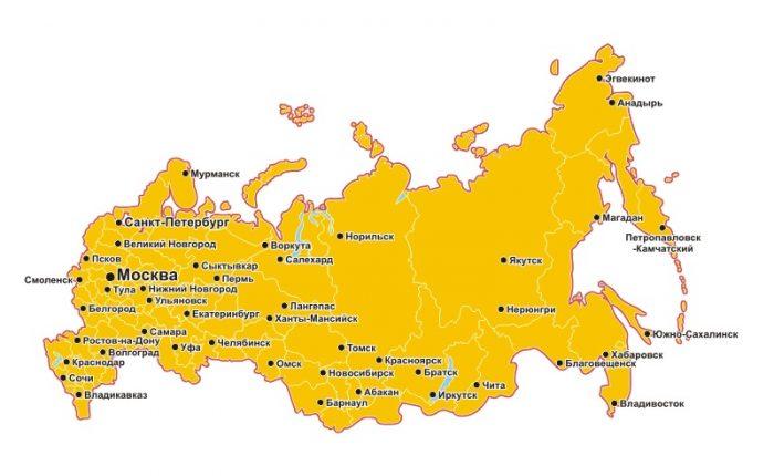 Карта России с названием городов