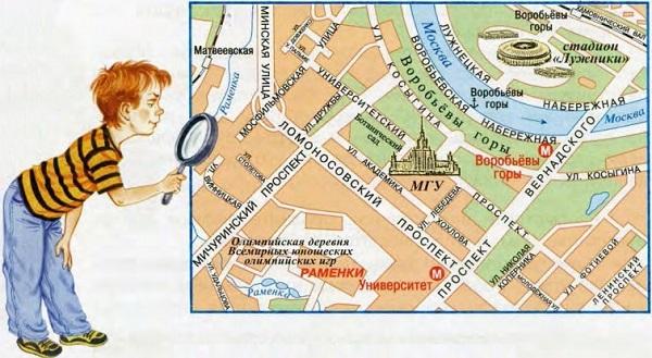 План Москвы