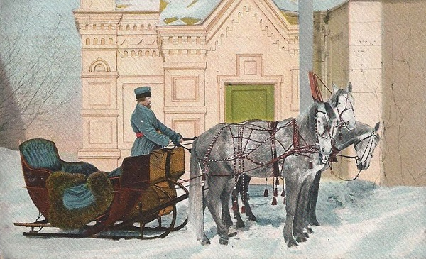 Фотография старинного средства передвижения - сани, запряженные тройкой