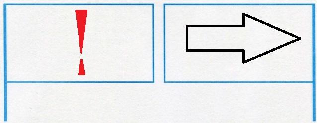 Условные знаки для передачи информации