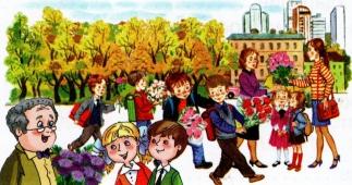 Встреча с учителями 1 сентября