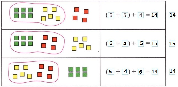 Математика-3-класс-РТ-страница-8-номер-2 (решение)