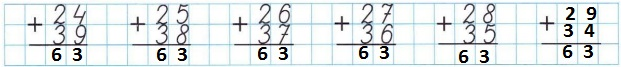 Математика-3-класс-РТ-страница-8-номер-3 (решение)