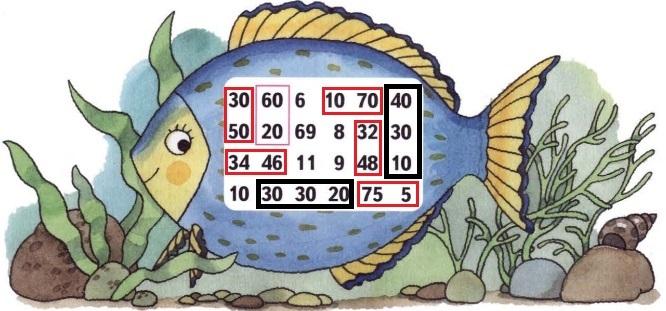 Математика-3-класс-страница-4-номер-4-решение