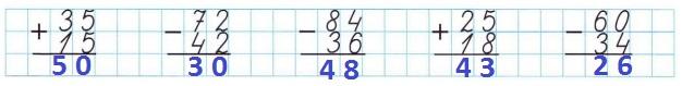 Математика 3 класс страница 6 номер 9 решение