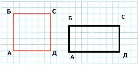 Математика 3 класс страница 7 номер 14 решение