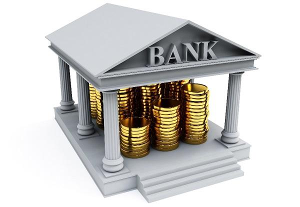 Финансовое учреждение, производящее операции со вкладами, кредитами, платежами