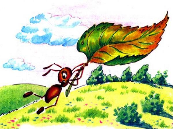 Летит Муравьишка на листке