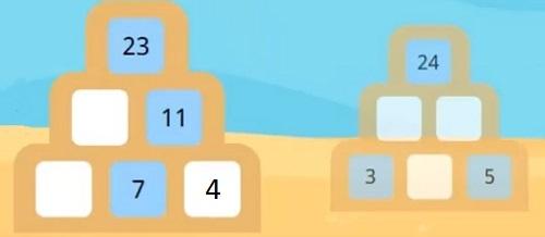 Числовые-пирамиды - шаг 2