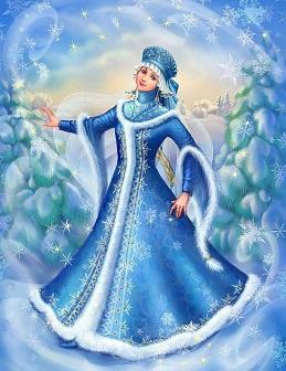 Снегурочка - внучка Деда Мороза
