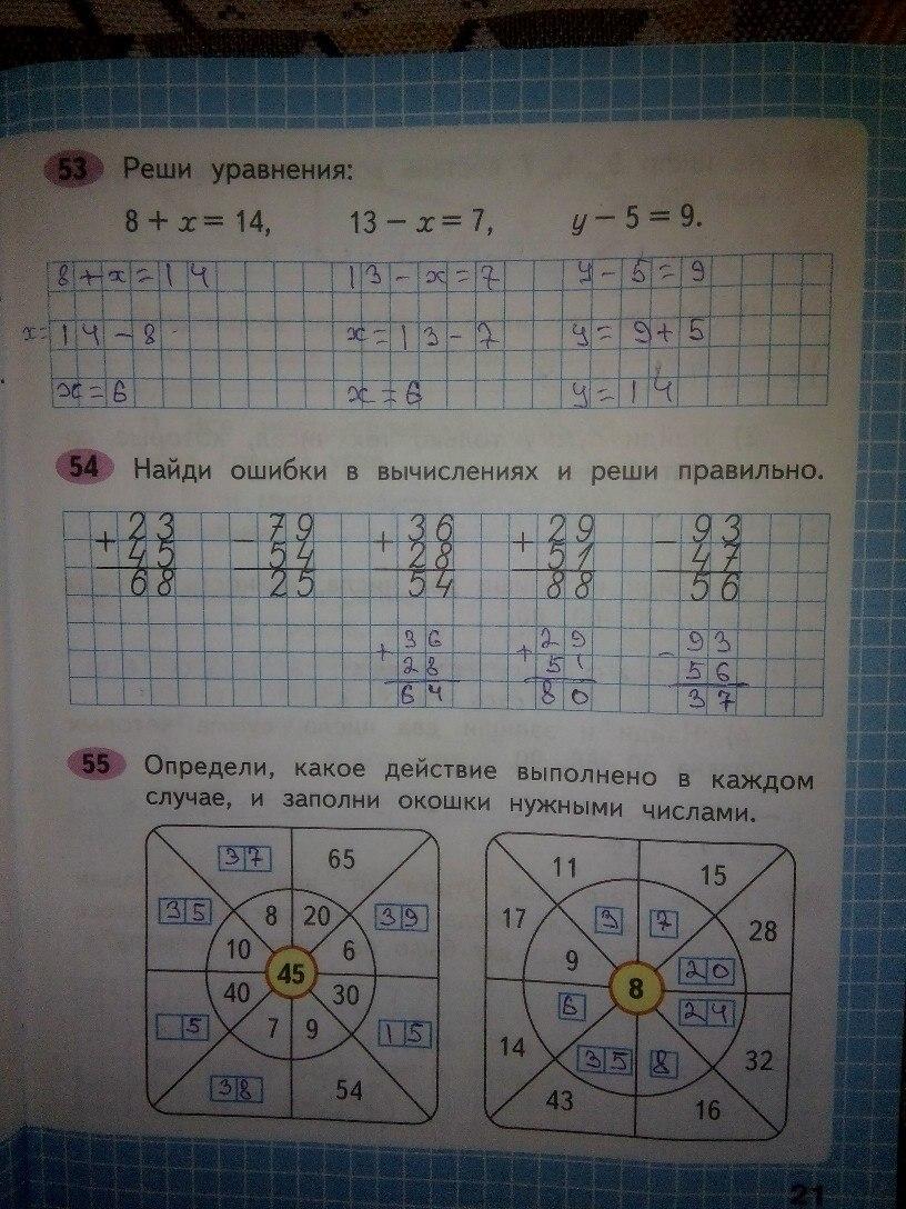 ГДЗ по математике 2 класс Моро задачи