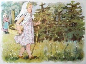 Рассказ Аришка-трусишка