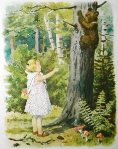 Сказка Аришка-трусишка