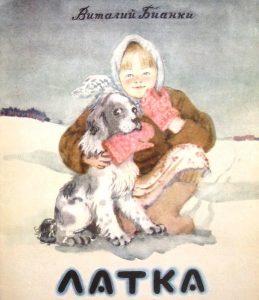 latka-01