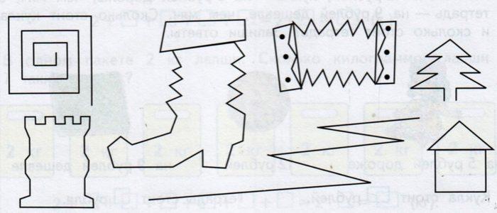Ломаные линии