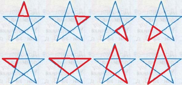 Треугольники в звезде