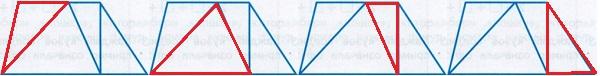 Треугольники в фигуре