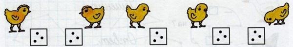 Цыплята с зернышками