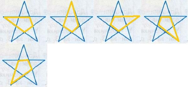Четырехугольники в звезде