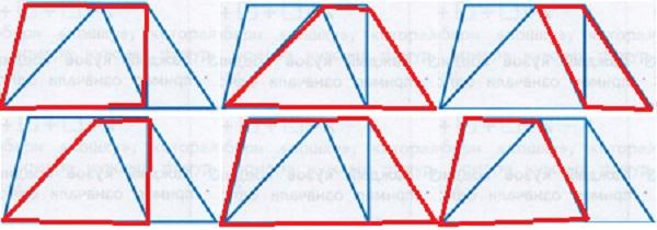 Четырехугольники в фигуре